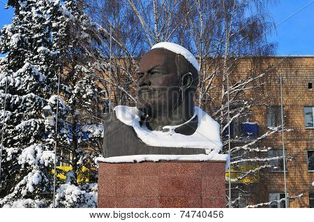 Vladimir Lenin Bust, Moscow, Russia