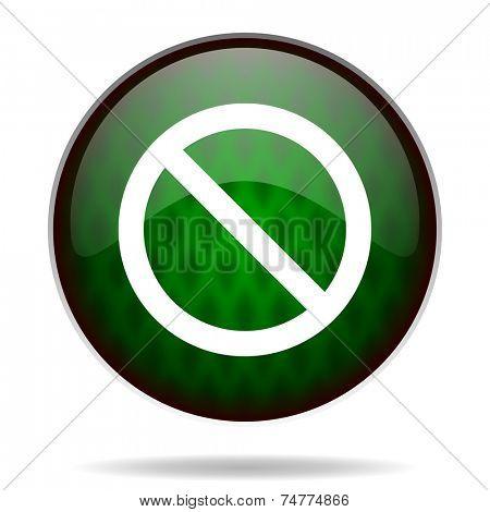 access denied green internet icon