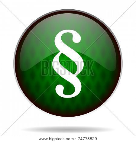 paragraph green internet icon