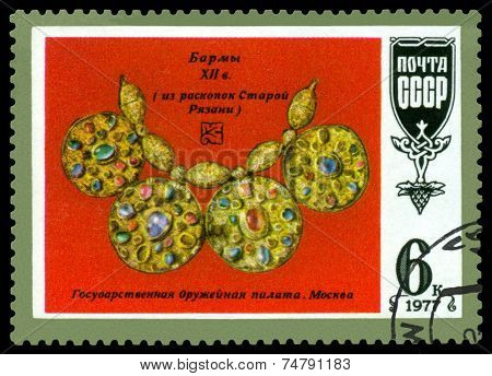 Vintage  Postage Stamp. Necklace. Ryazan Excavations.