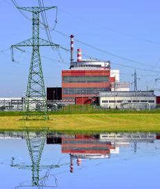 image of reactor  - Reactor of nuclear power plant Temelin  - JPG