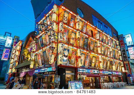 Shinsekai District in Osaka