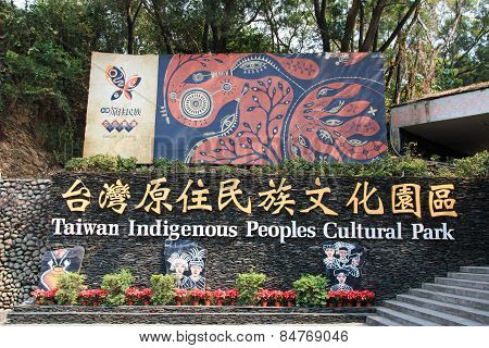 Pintung County, Taiwan - February 19,2015: Entrance Of The Taiwan Indigenous People Cultural Park Id