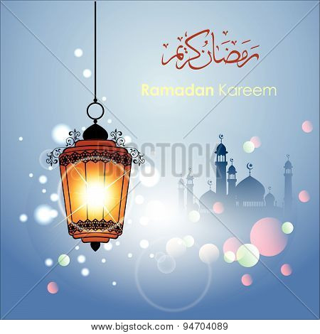 Arabic Islamic Calligraphy Of Eid Mubarak