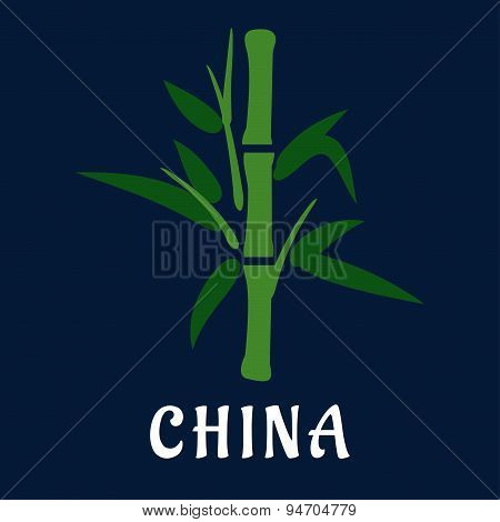 Bamboo stem with green foliage, flat style