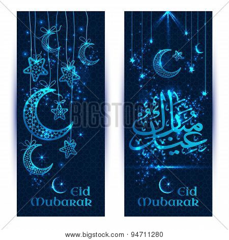 Eid Mubarak Celebration Greeting Banners