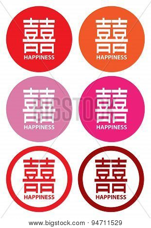 Double Happiness For Chinese Wedding And Marriage