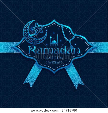 Ramadan Kareem Decoration Frame.