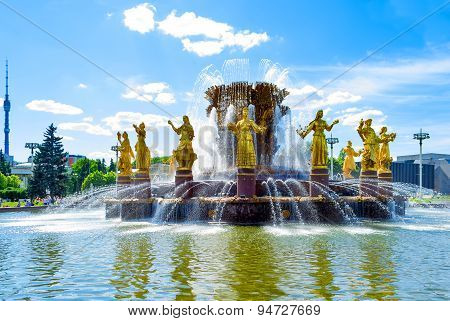 Friendship of Nations Fountain in Moscow, Russia