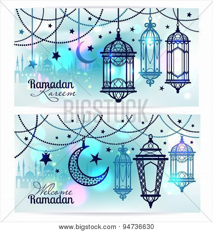 Ramadan Kareem. Islamic Background