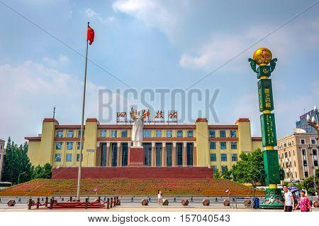 Mao Zedong Statue In Tianfu Square, Chengdu