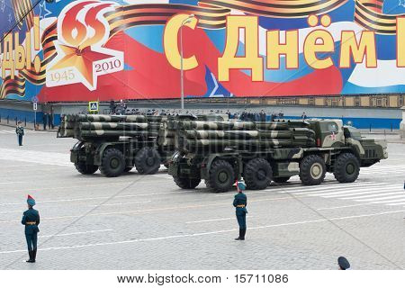 MOSCOW - MAY 6: Smerch RSZO - heavy multiple rockets launcher in the Dress rehearsal of Military Parade on 65th anniversary of Victory in Great Patriotic War on May 6, 2010 on Red Square in Moscow