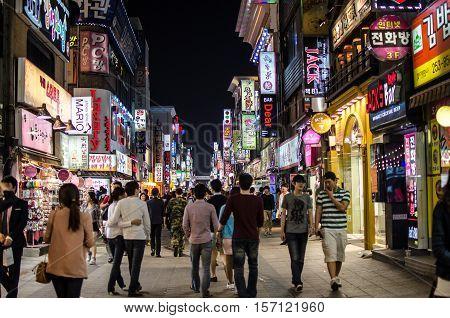 Downtown South Korea