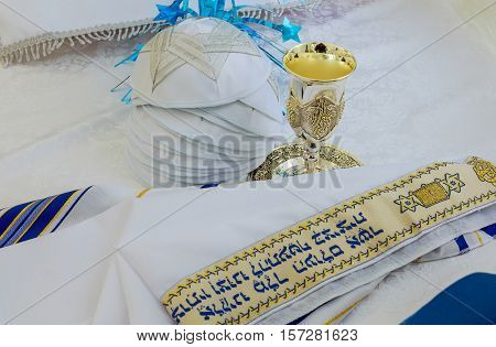 Prayer shawl - Tallit Jewish religious symbol and Jewish Prayer
