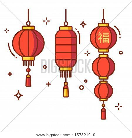Set of Chinese New Year lanterns round and cylinder shape. Traditional red paper lanterns with Chinese hieroglyph - Luck. Flat vector style illustration.