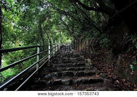 Steep cobbled pavement for up to the Waterfallat enter of Nunibiki waterfall parkKobeHyogoJapan.