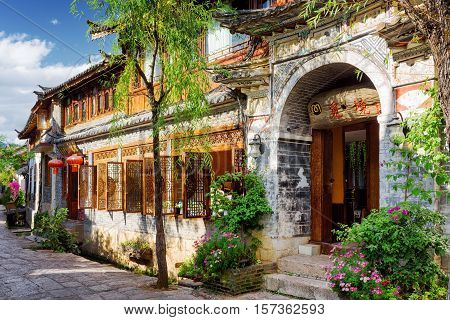 Traditional Oriental Chinese House On A Cozy Street In Lijiang