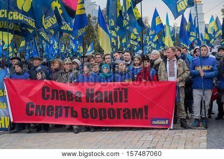 Kiev Ukraine - October 14 2016: Adherents of the Nationalist Party