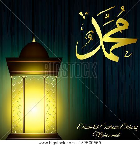 Illustration with lantern.Arabic and islamic calligraphy of the prophet Muhammad Mawlid An Nabi - elmawlid Enabawi Elcharif the birthday of Mohammed the prophet