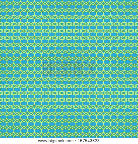 Oval geometric seamless pattern. Fashion graphic background design. Modern stylish abstract colorful texture. Template for prints textiles wrapping wallpaper website. Stock VECTOR illustration