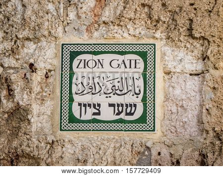 Zion Gate street name plaque written in three languages: English Arabic and Hebrew in the Old City of Jerusalem Israel