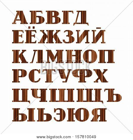 Russian alphabet, capital letter, wood grain, imitation, vector. Vector font, on a white background. Brown letters, imitation wood texture.