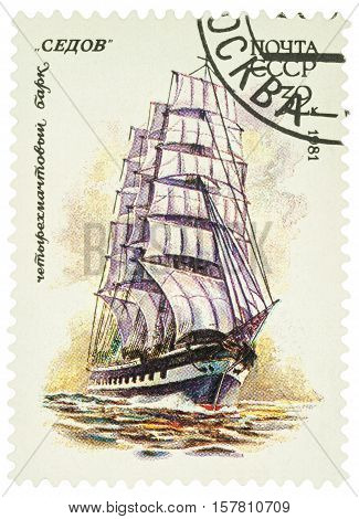 MOSCOW RUSSIA - NOVEMBER 19 2016: A stamp printed in USSR (Russia) shows image of Russian four-masted barque