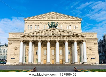 Main facade of The Bolshoi Theatre in Moscow, Russia. It was opened on 18 January 1825 and became one of the world-famous leading opera and ballet scenes.