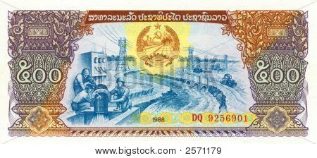 500 Kip Bill Of Laos, 1988