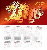 picture of dragon  - Calendar 2012 year with dragon - JPG