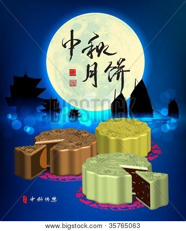 Mid Autumn Festival - Moon Cakes Translation of Text: Moon Cakes of Mid Autumn Festival
