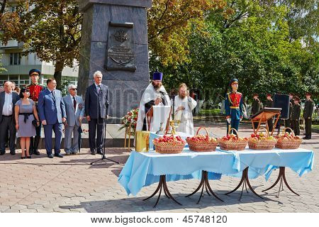 MOSCOW - AUG 19: Holiday of 200th anniversary of Russia victory in War of 1812 and day of Transfiguration of the Lord, Apple Spas, featuring prefect EAD NV Lomakin, August 19, 2012, Moscow, Russia.