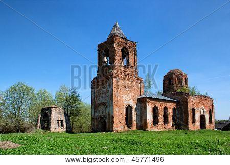 Church Ruin In Smolyany Town In Belarus