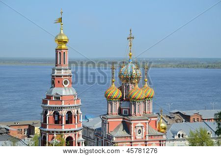 Russian Church On Volga River
