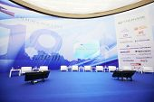 MOSCOW - NOVEMBER 14: Stage before Forum Small Business - New Economy, dedicated to 10th anniversary