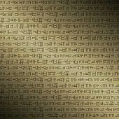 stock photo of mesopotamia  - wall inscribed with cuneiform script shaded background - JPG
