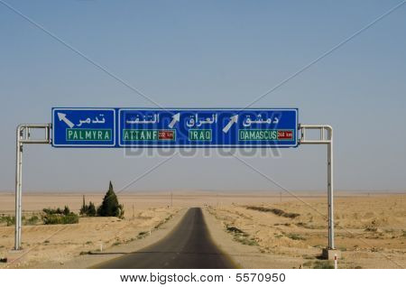 Road Sign To Iraq