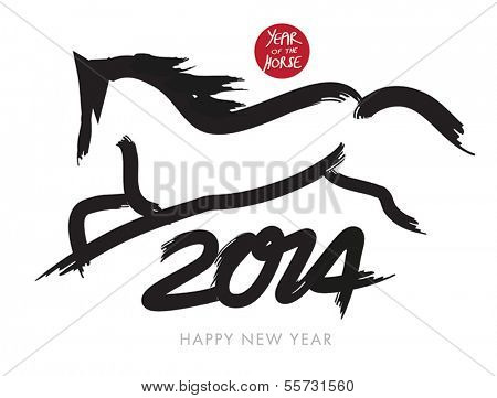 Chinese New Year Card - Calligraphy of a Horse