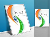 stock photo of indian independence day  - Happy Indian Republic Day or Independence Day concept with national tricolour flag wave and ashoka wheel on blue and grey background - JPG