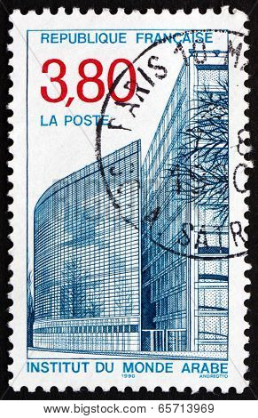 Postage Stamp France 1990 Arab World Institute
