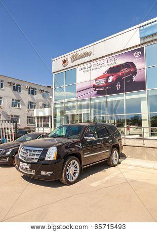 Samara, Russia - May 24, 2014: Office Of Official Dealer Cadillac. Cadillac Motor Car Division Is A