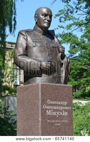 KIEV, UKRAINE - 26 MAY 2014:Historical area of the campus of Polytechnic University.Alexander Mikulin monument.Soviet powerfull air engines creator. May 26 , 2014 in Kiev, Ukraine
