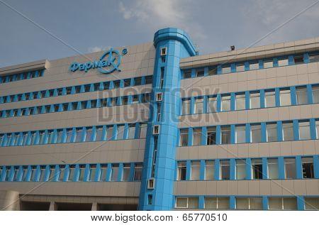 KIEV, UKRAINE -APR 29, 2014:Pharmaceutical factory Pharmack in Kiev .April 29, 2014 Kiev, Ukraine