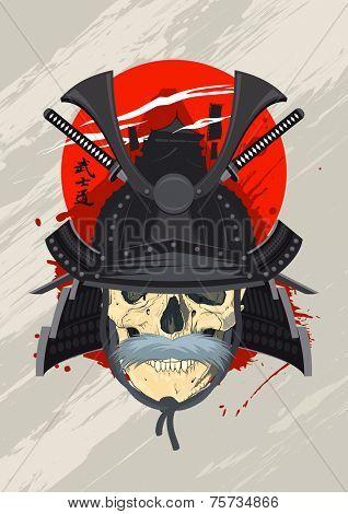 Skull wearing samurai helmet.