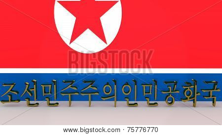 Korean Characters Meaning North Korea