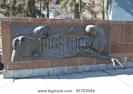 EKATERINBURG, RUSSIA - MARCH  19, 2015: Photo of Monument