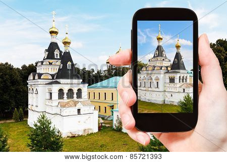Tourist Photographs Of Dmitrov Kremlin, Russia