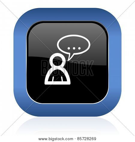 forum square glossy icon chat symbol bubble sign