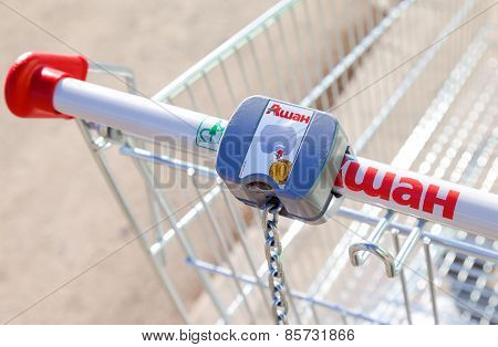 Empty Red Shopping Cart Auchan Store