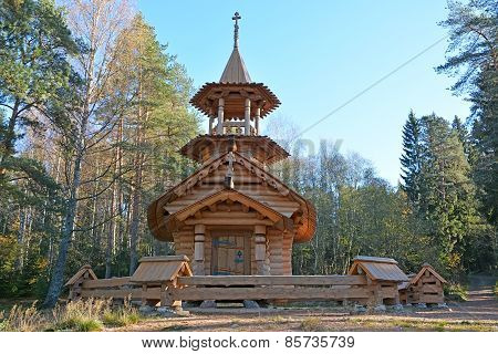 Wooden Church At The Forest At Sunny Day
